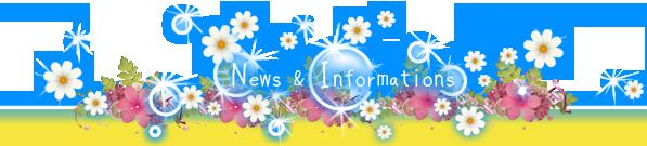 News & Informationsキラキライメージ