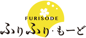 furifuri-mode logo
