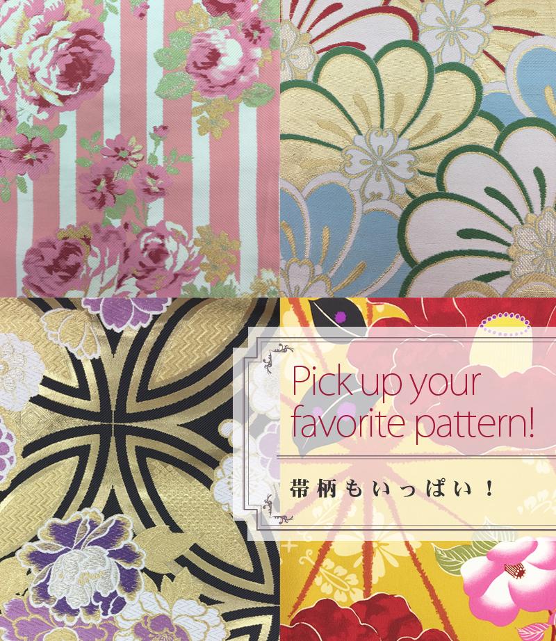 北海道札幌駅南口成人式振袖、卒業式袴、和装レンタルのふりふり・もーど